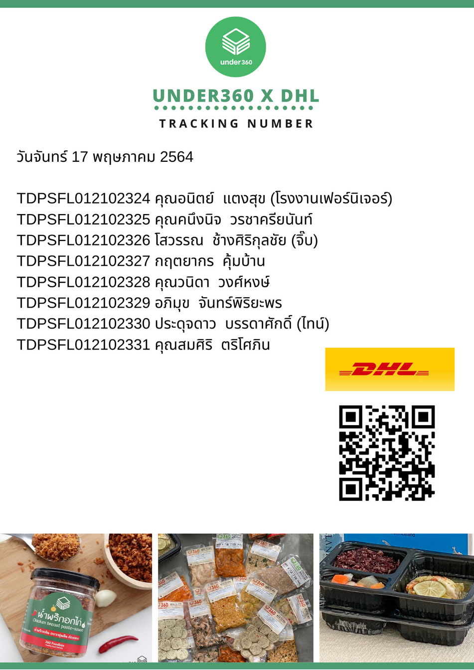 DHL17.5.64.png