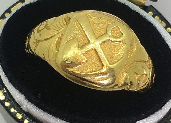 An Antique XIXc 22K Yellow Gold Miner's Signet Ring