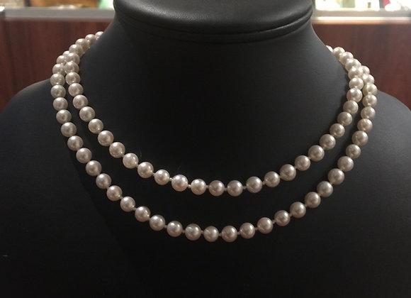 86cm South Sea Pearl Necklace
