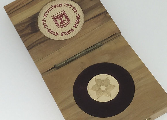 Volunteering Gold State Medal. Israel circa 1983