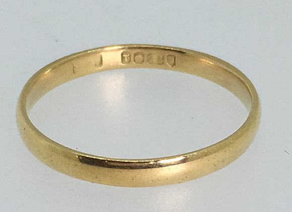 22K Yellow Gold Vintage 2mm Wedding Band