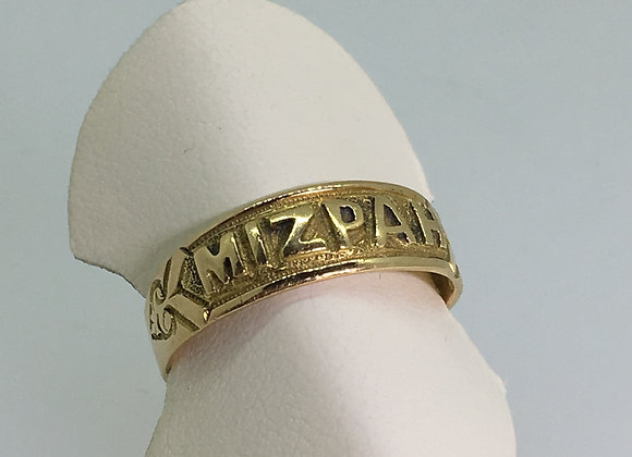 "18K Yellow Gold ""Mizpah"" (Watchtower) Ring. Chester, circa 1823."
