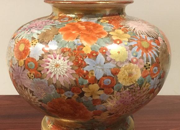 1950's Japanese Satsuma Vase