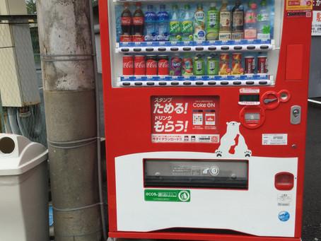 ✨自動販売機✨