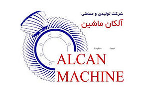 Alcan Machine