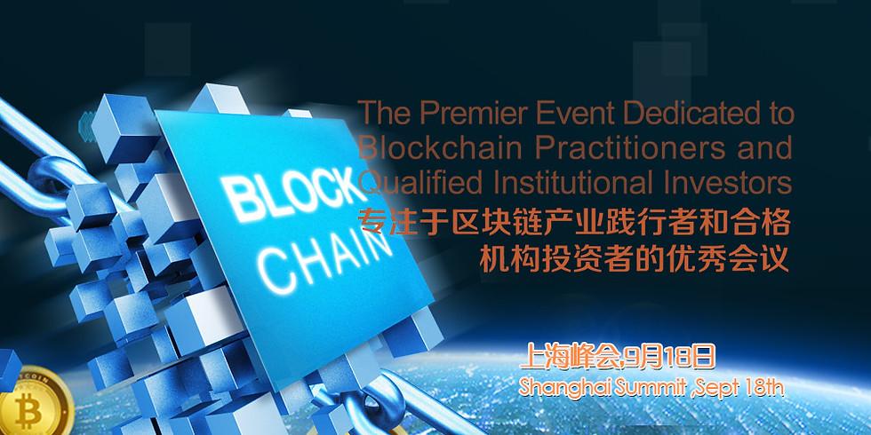 SHANGHAI - BLOCKCHAIN PRACTITIONER CONFERENCE