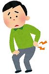 腰痛はギックリ腰など急性のもや慢性腰痛などを治療します。