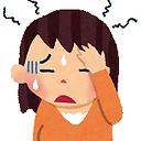 頭痛はパソコンやスマホなどの眼精疲労も原因になります、マッサージはその痛みに最適な治療法です。