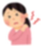 katakori_woman.png