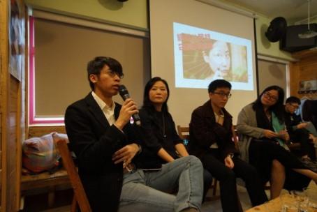 【網絡公民獎2016】論壇:網絡動員,如何走出同溫層?