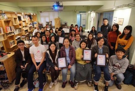 網絡公民獎2016頒獎禮 5得獎作展現公民力量