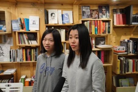 【網絡公民獎2016】中學生發聲:為了追逐分數,我們失去了甚麼?