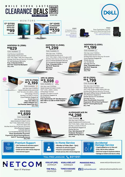 New Clearance Dell July.jpg