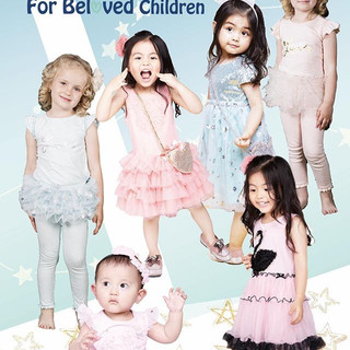 Pre order our SS19 collection! WHOLESALE AVAILABLE! #forbelovedchildren #boutique #boutiqueshopping #boutiquefashion #kidsboutique #boutique