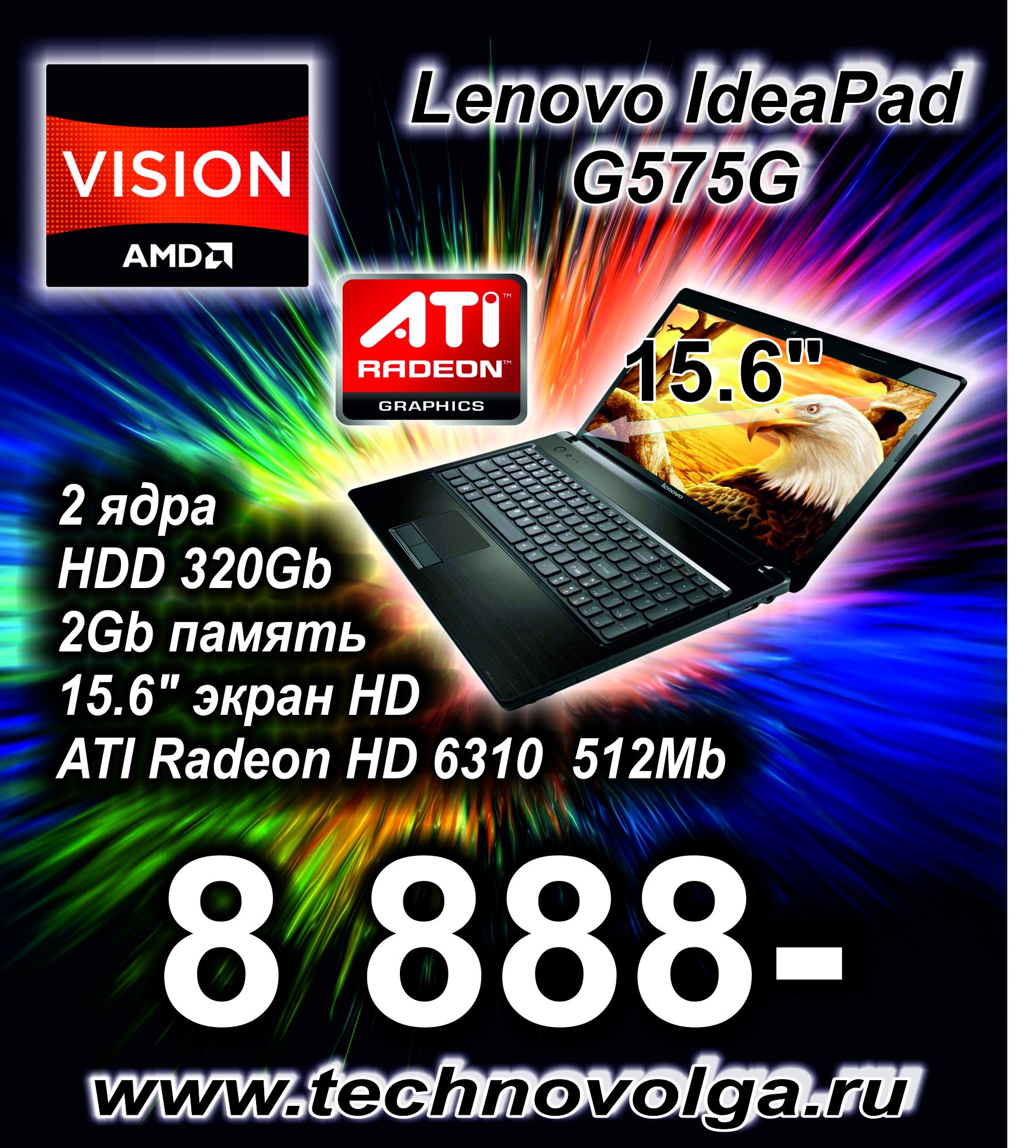 Lenovo 8888.jpg