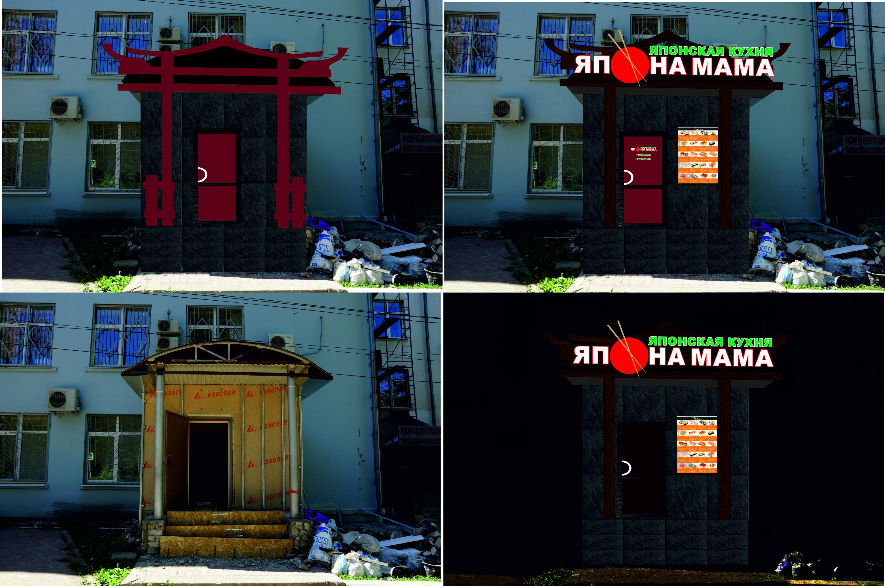 ЯПОНА МАМА 1.jpg