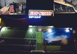 ЕВРОМИР.jpg