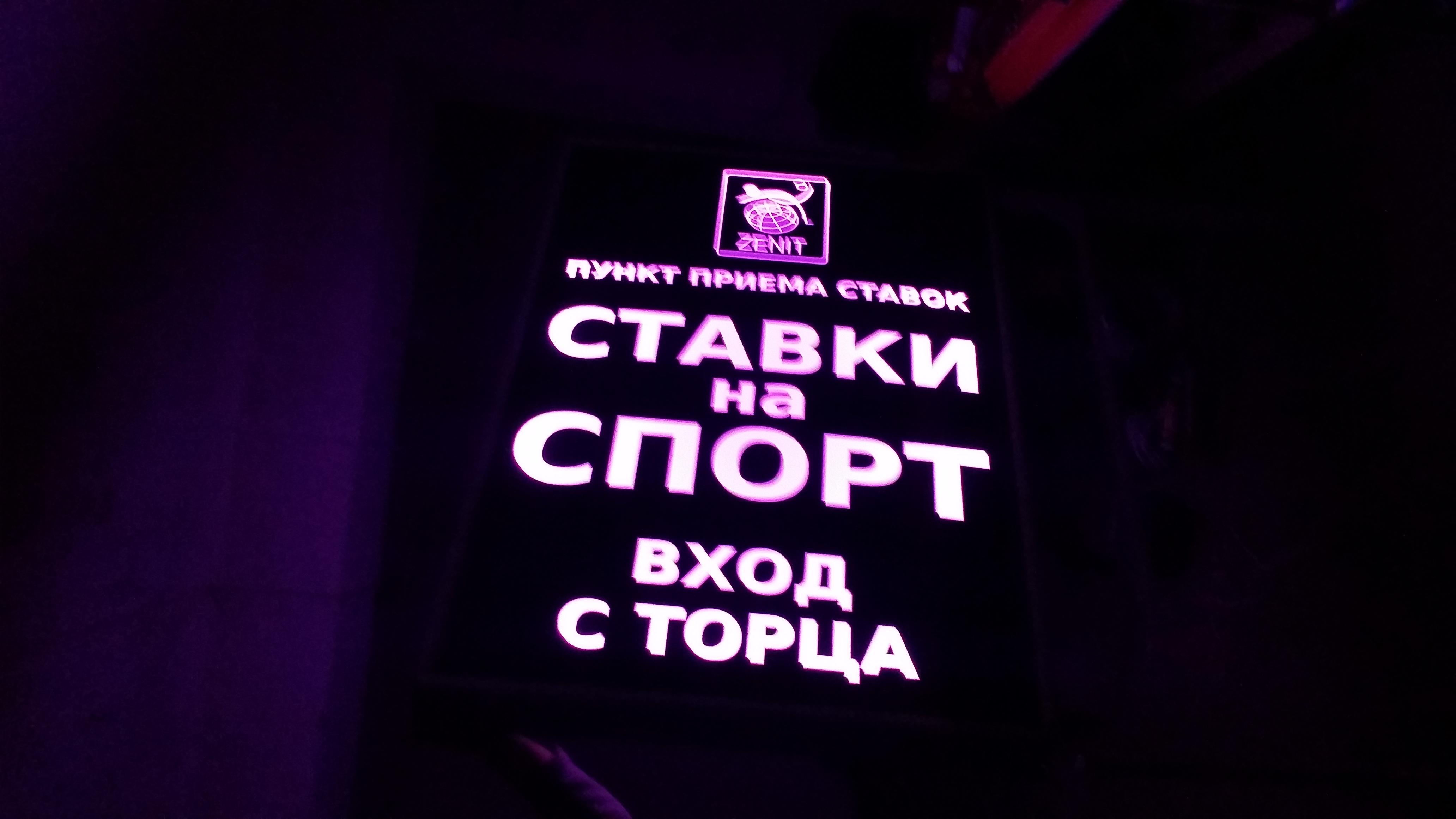 20141109_191440.jpg
