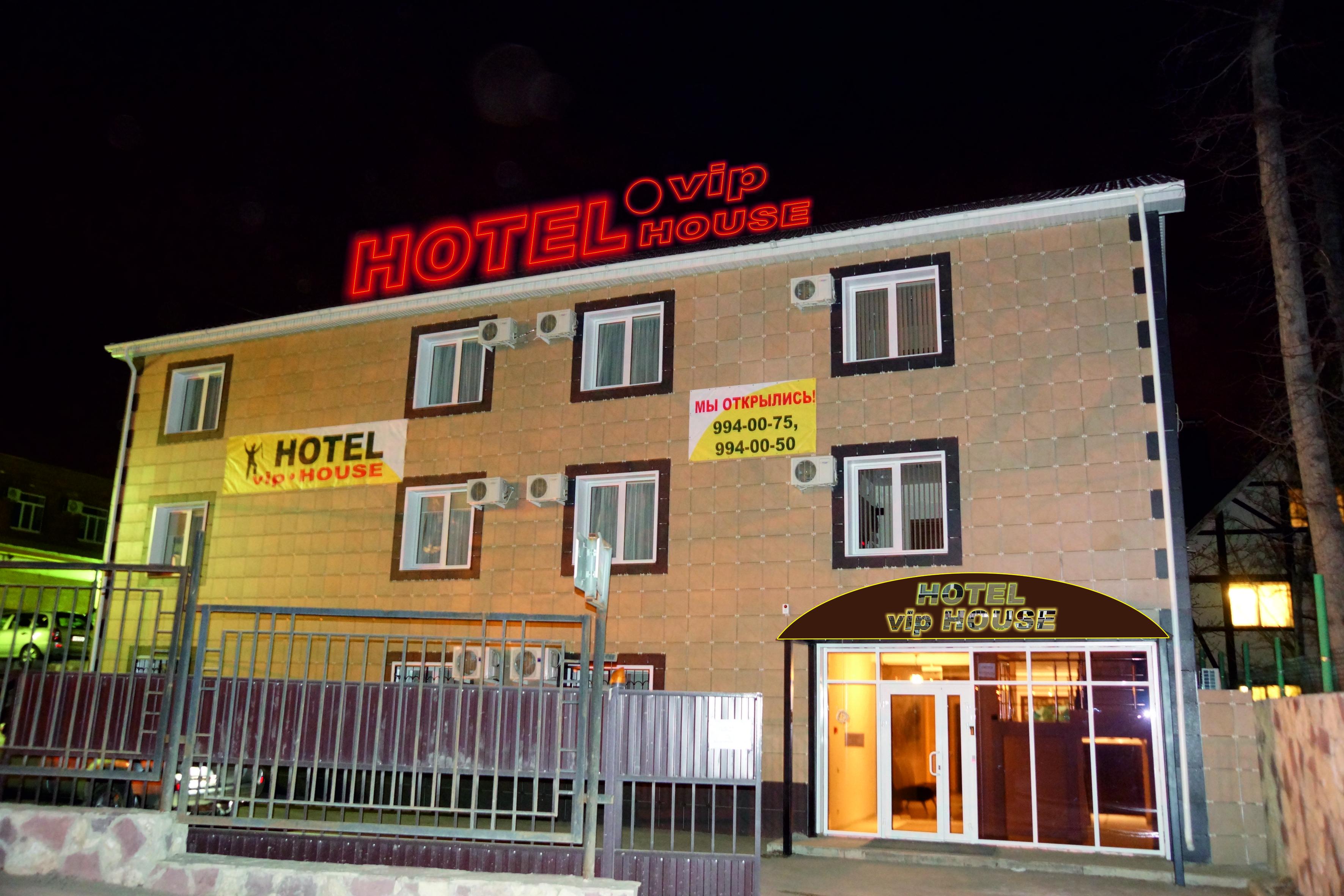 VIP HOUSE фасад ВАРИАНТ 2.jpg