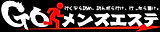 gomen-banner-200-40.png