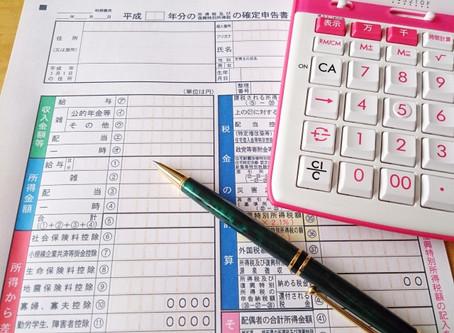 軽貨物・委託ドライバーの確定申告の方法 - 書類・経費・控除など