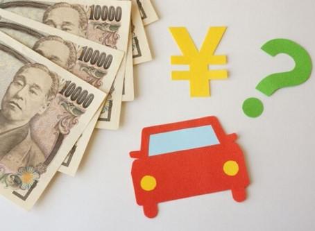 黒ナンバー(営業車)の任意保険・貨物保険・車両保険の費用と加入方法