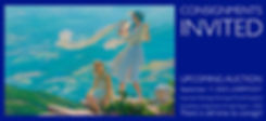 homepage_banner_0920-consign.jpg