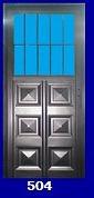 puerta 1/2 reja economica de chapa 80x2