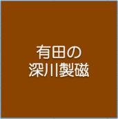 スクリーンショット 2016-05-04 10.32.57