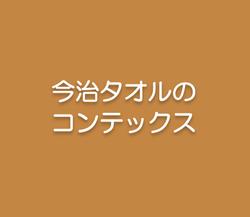 スクリーンショット 2020-08-22 15.18.05