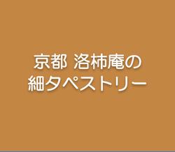 スクリーンショット 2020-08-31 23.44.42