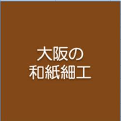 スクリーンショット 2016-05-04 10.45.32