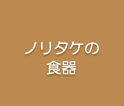 スクリーンショット 2020-08-22 15.37.29