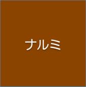 スクリーンショット 2016-05-04 10.32.34
