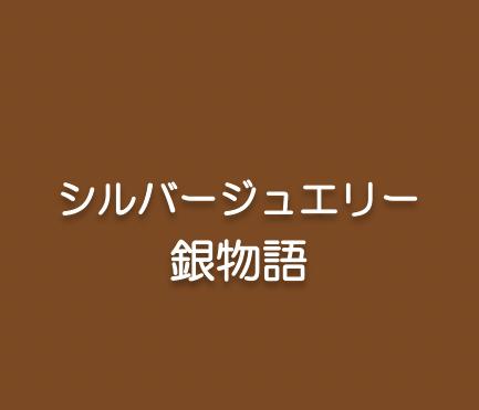 スクリーンショット 2020-08-22 15.29.58
