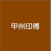 スクリーンショット 2016-05-04 10.34.39