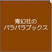 スクリーンショット 2018-06-22 15.18.49