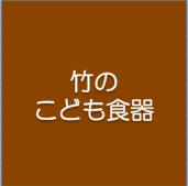 スクリーンショット 2016-05-04 10.32.17