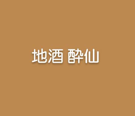 スクリーンショット 2020-08-22 16.35.48