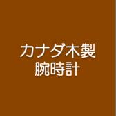 スクリーンショット 2016-05-04 10.30.58