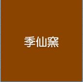 スクリーンショット 2016-05-04 10.34.47