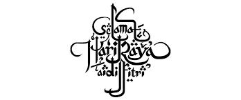 Hari Raya Aidilfitri - Maaf Zahir Batin