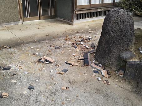 地震被害、震度2、3月4日(宗像市)