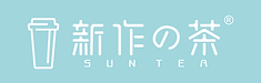SunTea Logo