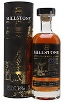 dutch-whisky-exchange.JPG