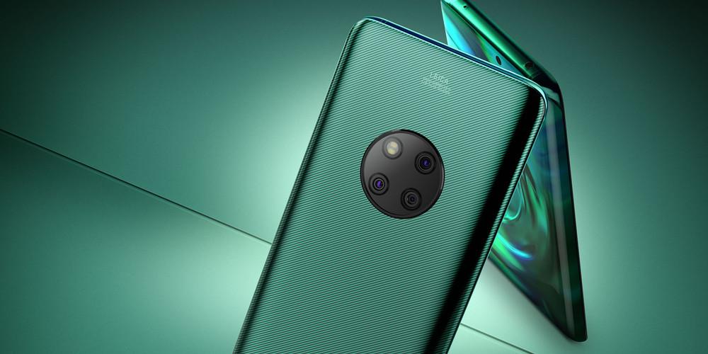 Huawei Mirror Scene