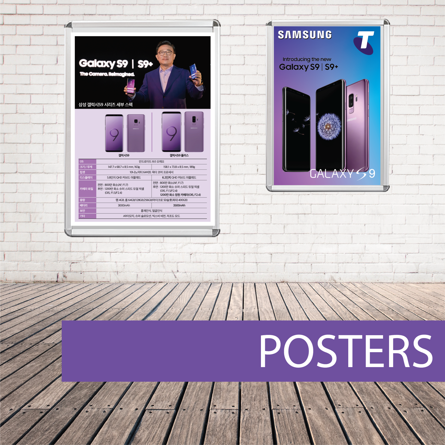 Wall Posters Telstra Nokia