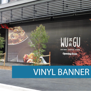 Outdoor Media - Vinyl Banners 6