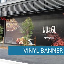 Outdoor Media - Vinyl Banners 6