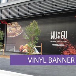 Outdoor media - Vinyl Banner 8